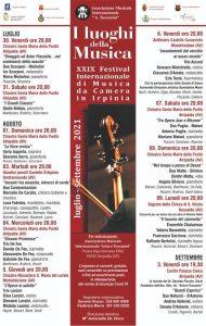 """Cordaminazioni in concerto a Grottaminarda Avellino per la rassegna """"I luoghi della musica"""" XXIV Festival Internazionale di Musica da Camera in Irpinia"""